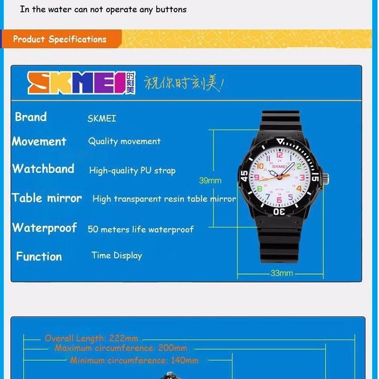 SKMEI-1043_09