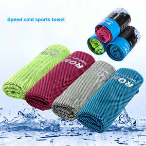 Image 1 - Cooling Towel, Ice Cold Sports Sweat Towel Fitness and Sports Cool Towel Scarf, Absorbent, Fast Drying, Rapid Cooling 30 x120cm