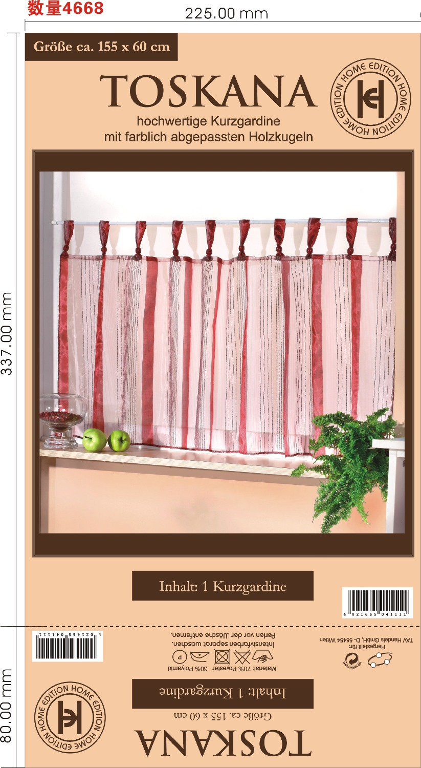Coffee Kitchen Curtain Free Shipping(China (Mainland))