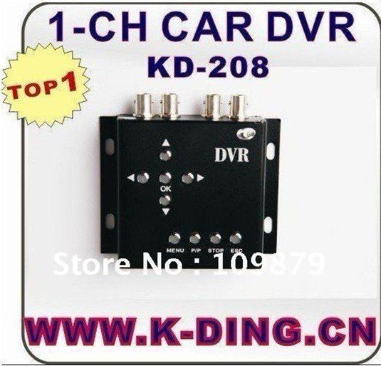 Free Ship! Car Taxi Security Solution, 1 CH HD Mini DVR Support 32G SD Card, D1 704*576, Motion Detection