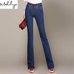 Makuluya Одежда высшего качества горячие стили Для женщин Джинсы для женщин и пуговицы Высокая Талия Slim Leg маленьких Брюки Красота колокол Для