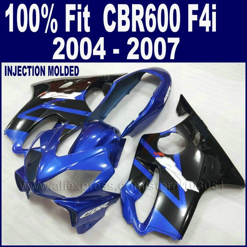 мотобайк обтекателя комплекты синий с черным для Хонда CBR 600 f4i 2004 2005 2006 2007 cbr600f4i 04 05 06 07 обтекатели впрыски ABS