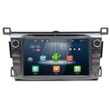 """Bosion 8 """"Восьмиядерный Android 9,0 2 Din автомобильное радио DVD для Toyota RAV4 2013-2015 HD GPS стерео радио головное устройство навигации"""