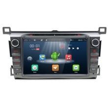 "Bosion 8 ""Octa 8 core Android 9.0 2 Din Auto Radio Auto DVD voor Toyota RAV4 2013-2015 HD GPS Stereo Radio Head Unit Navigatie"