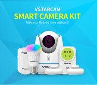 Vstarcam Smart IP Camera Kit WI FI HD 720P IR Cut Onvif Remote Control CCTV Camera System With E27 Lamp,Socket,PIR/Door Sensor