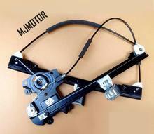 Venster regulator beugel Links rechts Voor Achter voor Chinese SAIC ROEWE 550 MG6 auto motor onderdelen 10033307