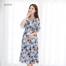 Купить с кэшбэком Pregnant women summer dress 2017 new Korean fashion models floral strapless short-sleeved middle-aged pregnant women skirt tide