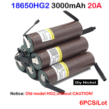 Original for HG2 18650 3000mAh electronic cigarette rechargeable battery high-discharge, 30A high current + DIY nickel apr19