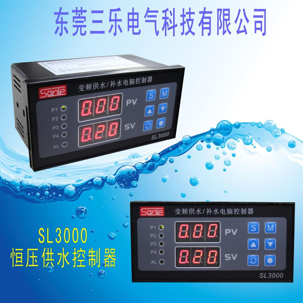 Controller Packet! Frequency Converter (water Pump) Dedicated Constant Pressure Water Supply Controller, Can Drag From One To Fi