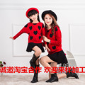 Spring 2016 Girls Round Neck Sweaters Love Stars Batwing Coat Sweater Parent-child Outfit