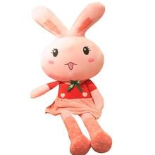 Ant Cute plush toy doll white rabbit doll doll to send children to send girlfriends to send girlfriend birthday gift цена 2017