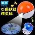 Популярные дети прекрасный Pocket Monster Pocket Monster кластера Poke Бал свет проекция музыка мяч YXX