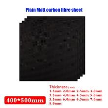13 Sizes 1.5mm-8.0mm Thickness Plain Matt 400*500mm Real Carbon Fiber Plate Panel Sheets Composite Hardness Material Anti-UV
