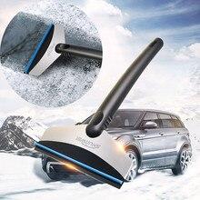 Скребок для льда Портативный очищающее средство для лопатка для льда для автомобиля, мотоцикла, лобовое стекло для снежной погоды оконный скребок щетка чистящий инструмент