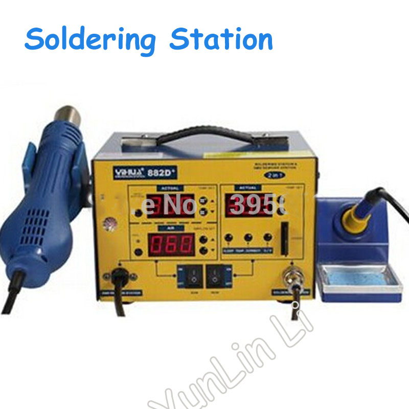 220V/110V Lead Free 2 In 1 Soldering Station 720W Rework Station YIHUA 882D+ yihua 882d brushless fan lead free 2 in 1 soldering station rework station 720w bu dhl