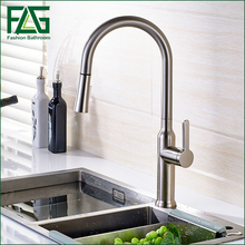 лучшая цена 2016 Brush Kitchen Faucet Pull Out torneira cozinha Nickel Kitchen Sink Faucet Mixer Kitchen Faucets Pull Out kitchen Tap