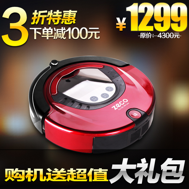 Zeco v770 sweeper robot intelligent vacuum cleaner automatic household