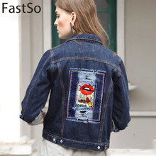 FastSo 1 Pcs 17*24.5cm Punk Patch Embroidered Sew On Brand Patches For Jeans T-Shirt Vintage Decoration DIY Printing On Jackets(China)