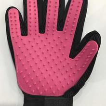 Силиконовая перчатка для ухода и чистки домашних животных