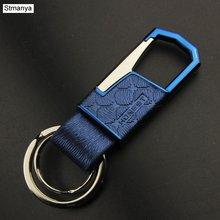 Автомобильный брелок stmanya брендовый для ключей мужчин и женщин