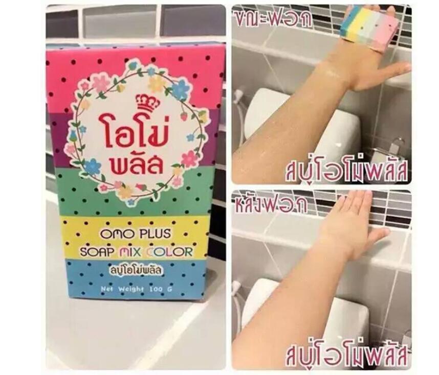 Thaïlande OMO Naturel Savon pour Blanchir La Peau Rasage Savon Gluta Bath And Body Works Fougère Huile Essentielle Fruité Couleur Mixte Savons