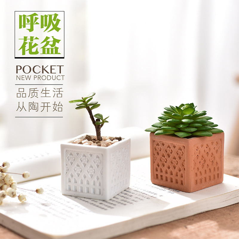 PENGHANTARAN PERCUMA! Terracotta Pots Embossed White Porcelain Pots Square Pot Pottery Desktop Desktop Potted succulents, terra-cotta