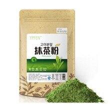 Утварь organic certified г/лот зеленого матча кухонная pure чая полезная премиум