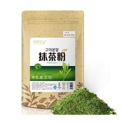100g lot matcha powder green tea pure organic certified natural premium loose useful kitchen cooking supplies.jpg 250x250