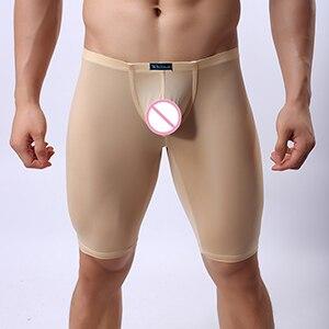Пижамные штаны из Китая