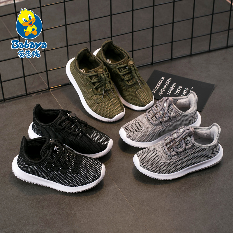 babaya children shoes Girls sneakers boys tenis infantil preppy casual sports shoes Breathable low Light Solid Mesh Net Knit 37 children s shoes boys and girls ultralight casual sports shoes children fashion sneakers mesh fabric breathable travel shoes