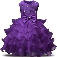 Vestido Floral Vintage para la ceremonia de la tarde de la boda de la princesa del Desfile del partido del tutú niños vestidos sin mangas del bebé para las muchachas 3-8 años