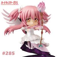 4 Nendoroid Puella Magi Madoka Magica Anime Magical Girl Ultimate Kaname Madoka Boxed PVC Action Figure Model Doll Toys #285