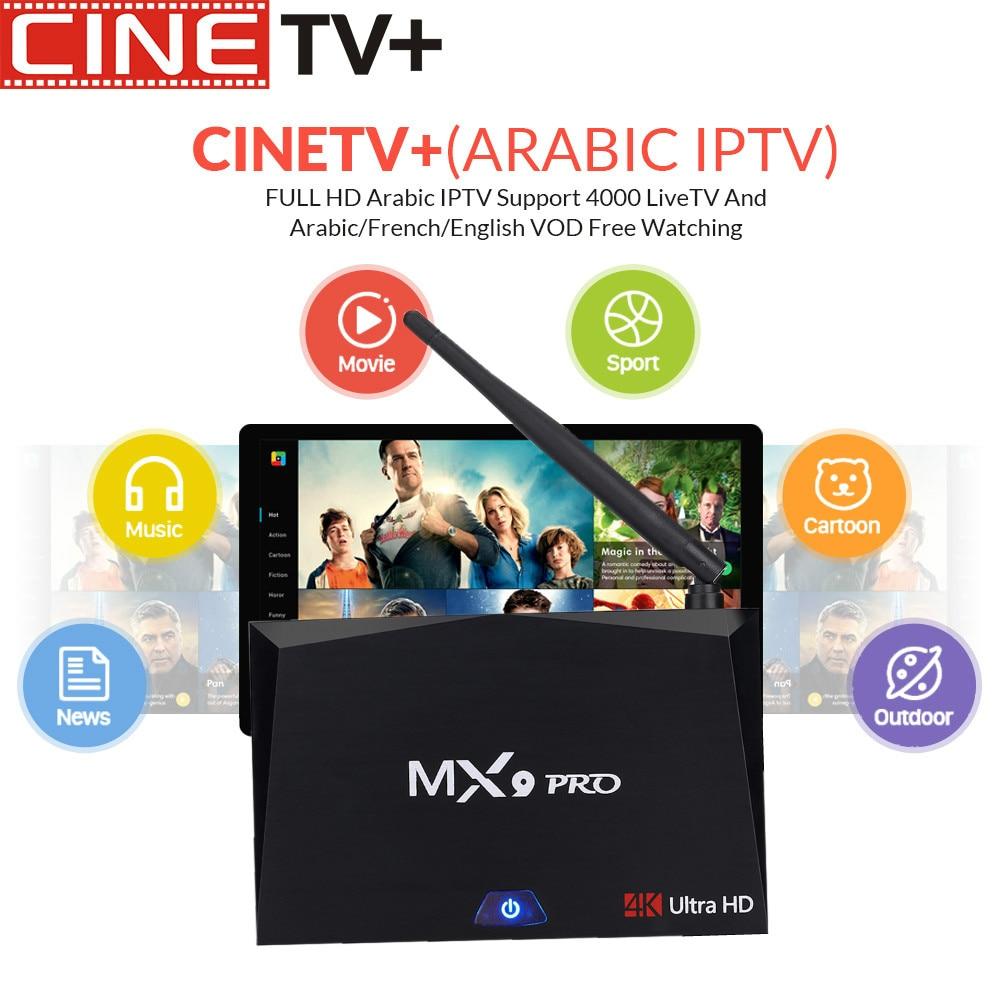 MX9 Pro CINETV IPTV boîte 2g16g français arabe EXYU Europe IPTV 2018 android m3u enigma2 boîte disponible avec télécommande