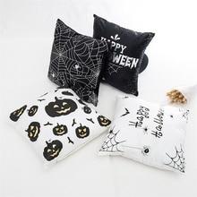 Fuwatacchi Gold Foil Cushion Cover Geometric Bronzing Pumpkin Halloween Moon Throw Pillow for Sofa Decor 45X45  Pillowcase