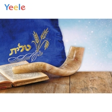 Yeele Happy Rosh Hashanah Photography Backdrops Pomegranate Shofar Wood Wheat Books Photographic Background For Photo Studio