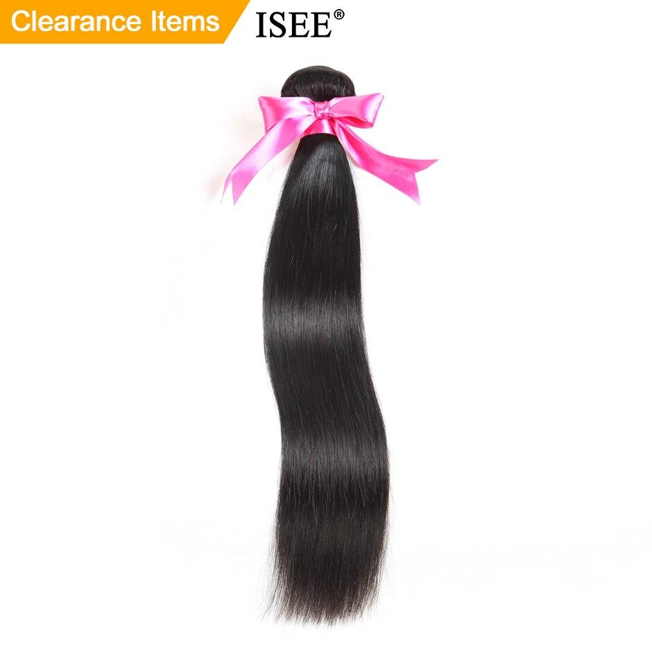 ISEE HAIR Malaysian Straight Hair Bundles 100% Human Hair Extension Natural Color 3/4 Bundles Straight Virgin Hair Weaves