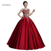 ruthshen Elegant Vestidos Ball Gowns Sleeveless Quinceanera Dress Appliques Prom Dresses For Sweet Girls 15 17 For Special Event
