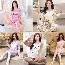 Yfashion Women Bear Love Cartoon Pyjamas Set Fashion Long Sleeve Cotton Soft Spring Autumn Home Wear Pajamas Sets