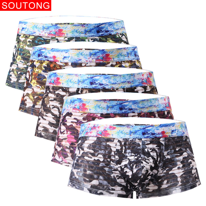 Soutong Men Underpants Fashion Mesh Boxer Men Breathable Summer Cool Sexy Transparent Print  Men Underwear Boxers Shorts St59