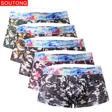 Soutong Men Underpants Fashion Mesh Boxer Men Breathable Sum