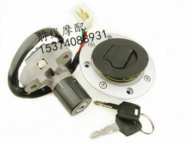 Frete grátis para Suzuki GSF250 GSF400 Bandit 250 Bandit 400 77A 79A motocicleta ignição interruptor de bloqueio chave Gas Cap capa