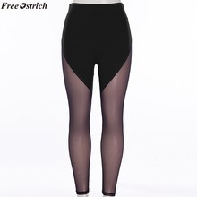 aa8994cfa443e FREE OSTRICH Women's Sexy Splicing Mesh Transparent High Waist Leggings  Elastic Push Up Pants Slim Jogging