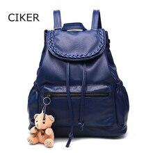 Ciker новый кожаный рюкзак женские школьные сумки для подростков Роскошные Back Pack женщин сумки дизайнер Bolsos Mujer Mochilas SAC DOS