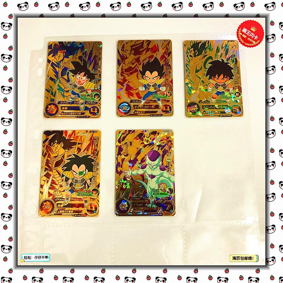 Japan Original Dragon Ball Hero Card JCP Flash UM6 Broli Goku Toys Hobbies Collectibles Game Collection Anime Cards