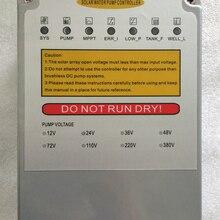 Солнечный водяной насос MPPT контроллер DC 24 В DC 36 В DC 48 В DC72V