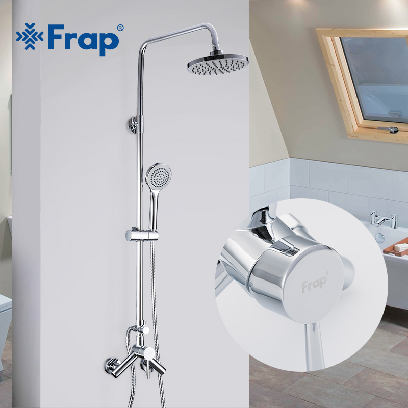 FRAP New Arrival 200 200mm ABS Shower Head Overhead Rainfall Shower Single Handle Cold and Hot