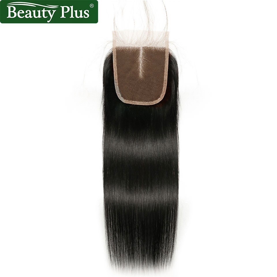 ali grace bundles straight hair bundles with closure (70)