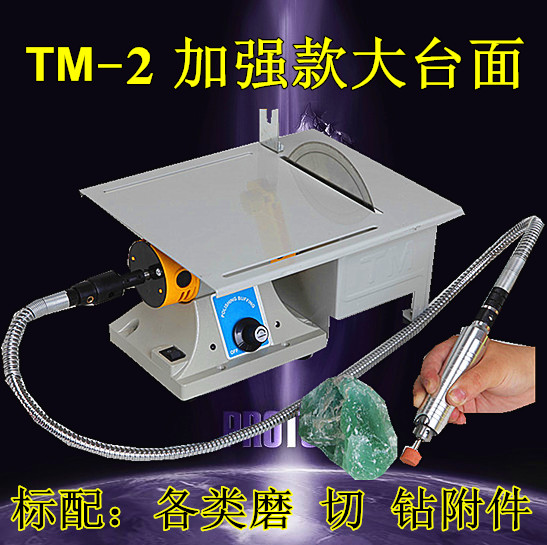 Tremendous Us 163 99 Tm 2 14Pcs 2 In 1 Rock Polisher Cutting Machine Jade Bench Grinder Machine 26000R Min 350W In Instrument Parts Accessories From Tools On Dailytribune Chair Design For Home Dailytribuneorg