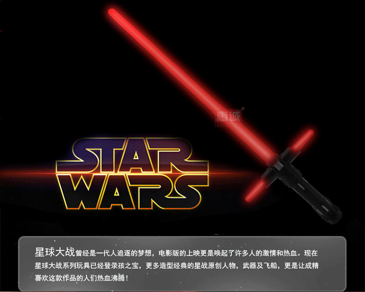 105cm Star Wars Stretch Lightsaber Led Flashing Light Sword Toys Cosplay Weapons Collection toys for christmas gift(L1)