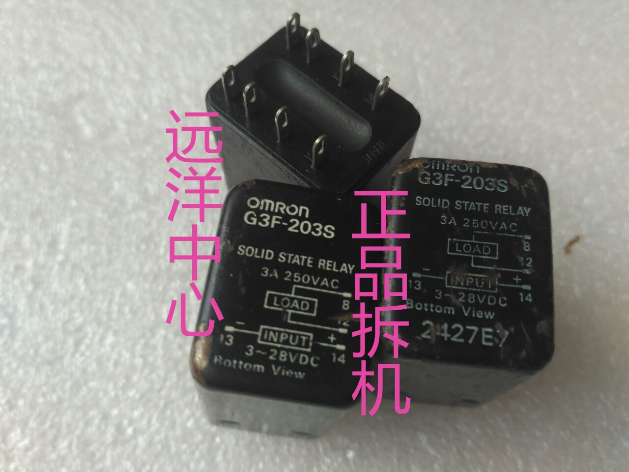 G3F-203S 3-28VDC 3A250VACG3F-203S 3-28VDC 3A250VAC
